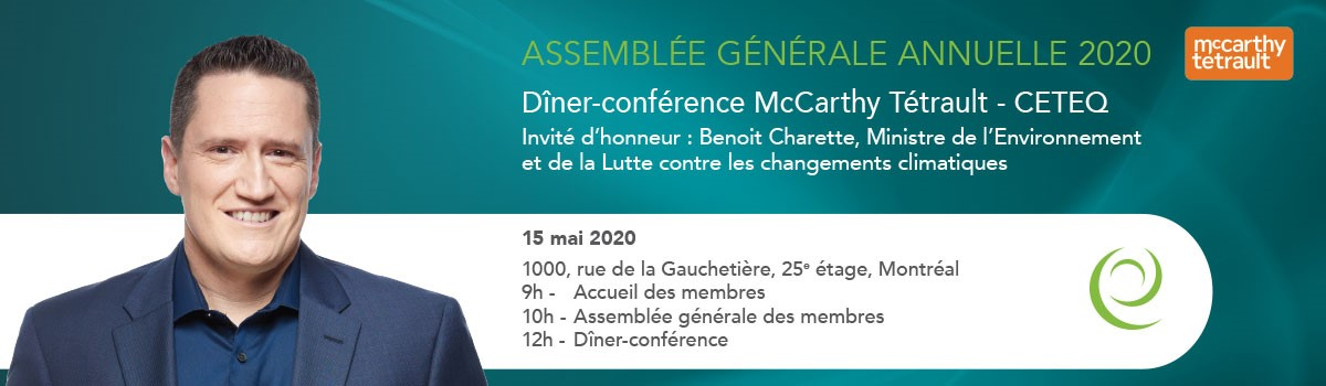 Dîner-conférence Assemblée générale annuelle 2020